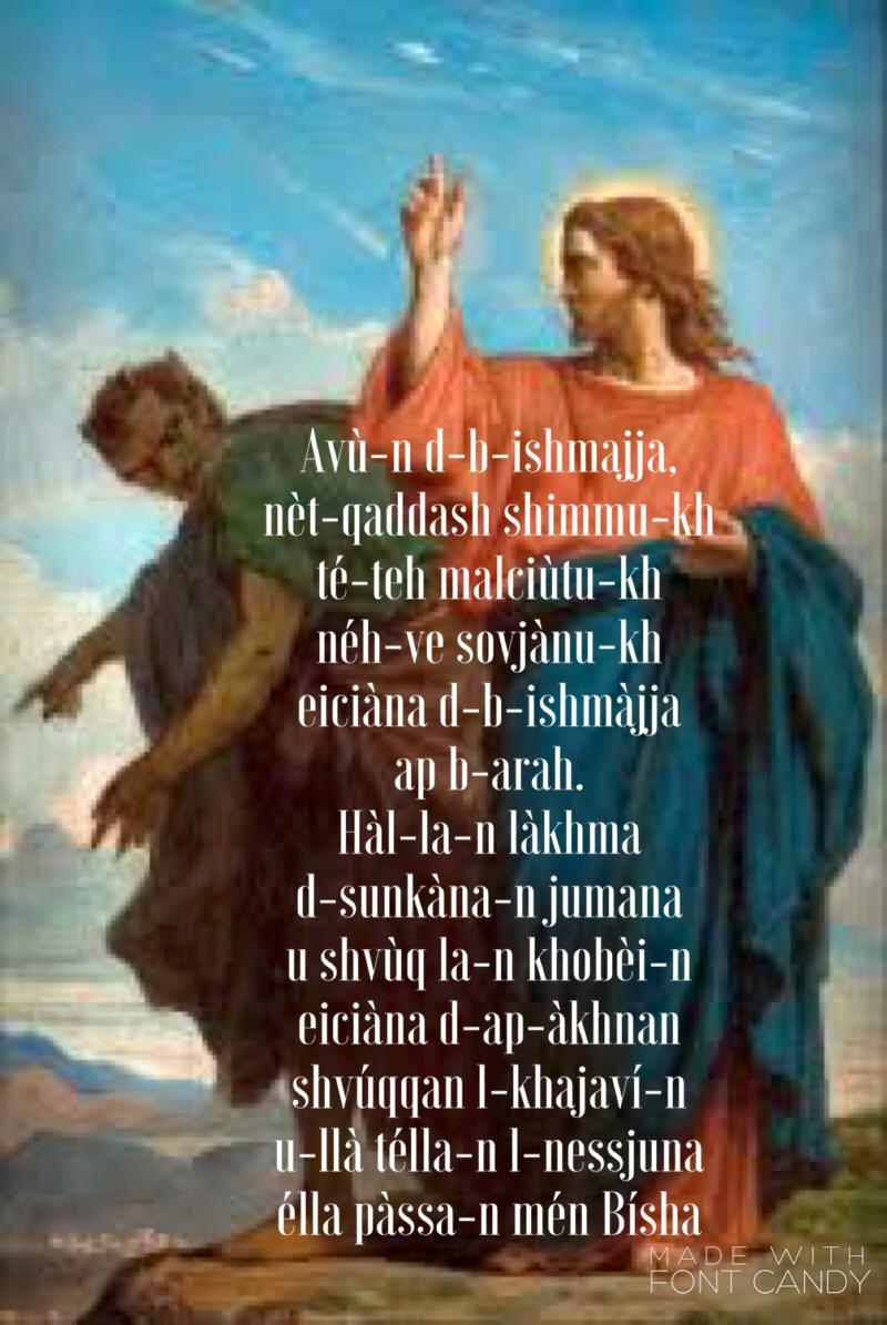 Un immaginetta da stampare il padre nostro in aramaico - Nostro padre versione moderna ...
